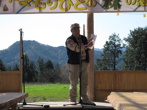 58d294233138c 特定非営利活動法人養生の郷- やまもりびとの森の感謝祭